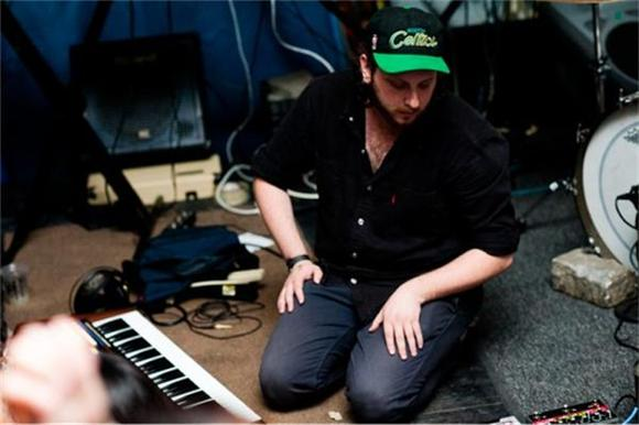Stream: Oneohtrix Point Never