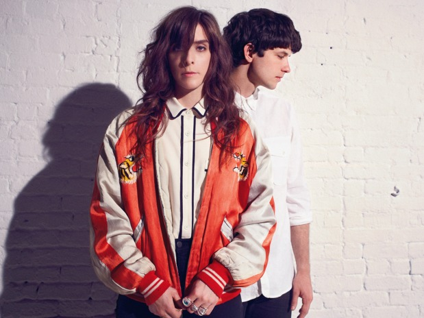 SONG OF THE DAY: 'Woo' by Beach House