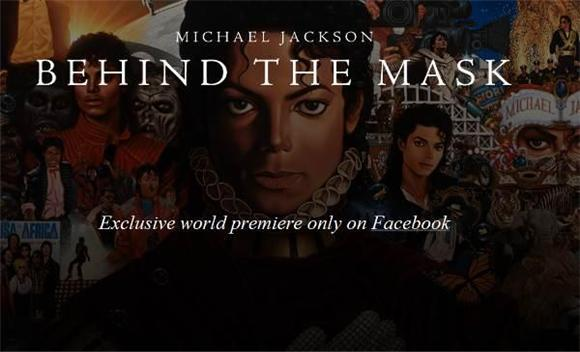 New Music Video: Michael Jackson