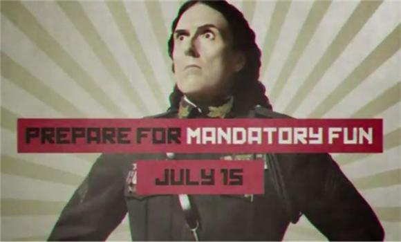 'Weird Al' Teases New Album With Soviet-Styled Propaganda