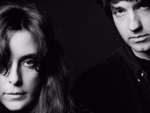 Beach House's 'B-Sides and Rarities' Delivers Hidden Gems