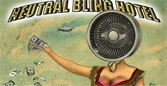 MP3: Neutral Bling Hotel