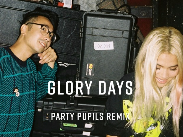 BAEBLE FIRST PLAY: 'Glory Days' by Sweater Beats ft. Hayley Kiyoko (Party Pupils Remix)