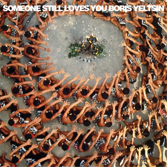 album review: someone still loves you boris yeltsin