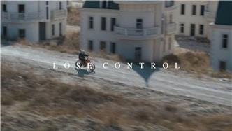 Lose Control ft Becky Hill x Goodboys
