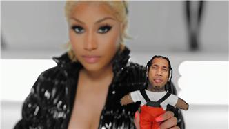 DIP ft Nicki Minaj
